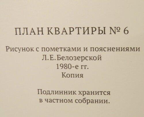 https://img-fotki.yandex.ru/get/139626/140132613.436/0_1f5ae9_5de26e2a_L.jpg