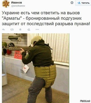 https://img-fotki.yandex.ru/get/139626/163146787.4d7/0_19f2f0_a5fbb847_orig.jpg