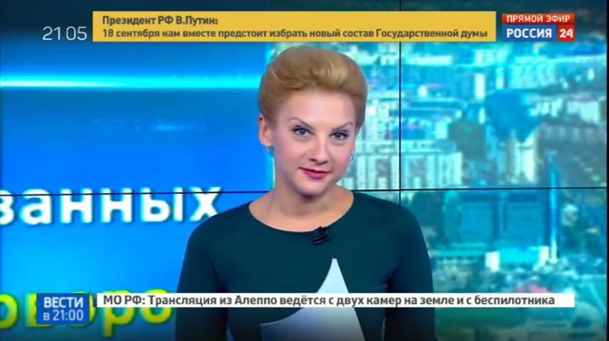 20160917_05-13-О том как откровенно врёт федеральный канал Россия 24