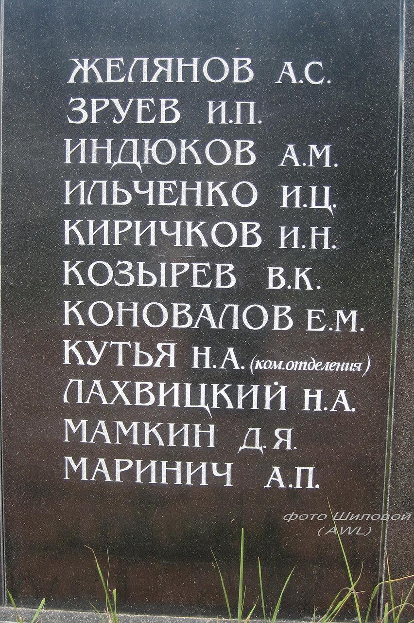 https://img-fotki.yandex.ru/get/139626/199368979.1c/0_1bdf4d_9b87c937_XXXL.jpg