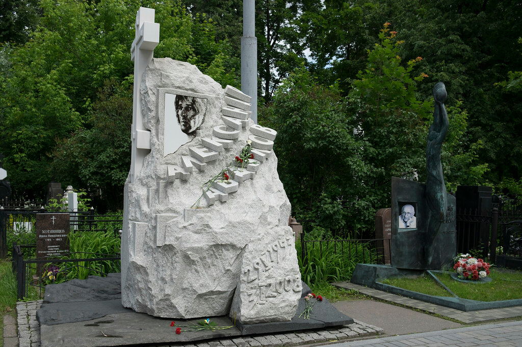 Звезды Ваганьковского кладбища