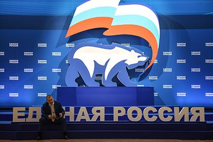 Думский мандат Медведева перешёл избиравшему поспискуЕР отБайкальского региона Будуеву