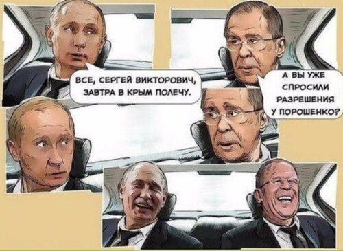 Россия и Запад: Политика в картинках #42