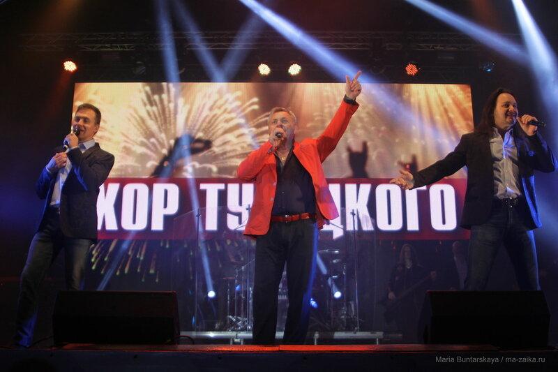 Хор Турецкого, Саратов, Театральная площадь, 17 сентября 2016 года