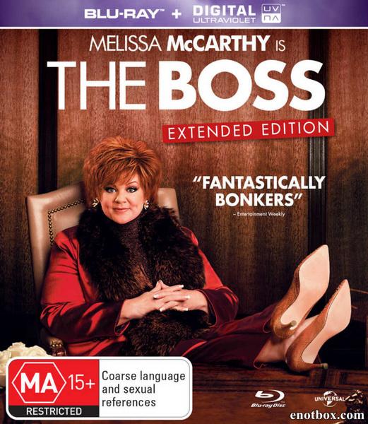 Большой Босс / The Boss (2016/BDRip/HDRip)