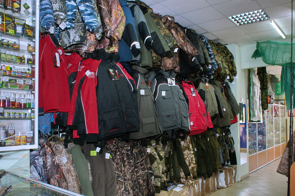Магазин Турист Белово Каталог Товаров
