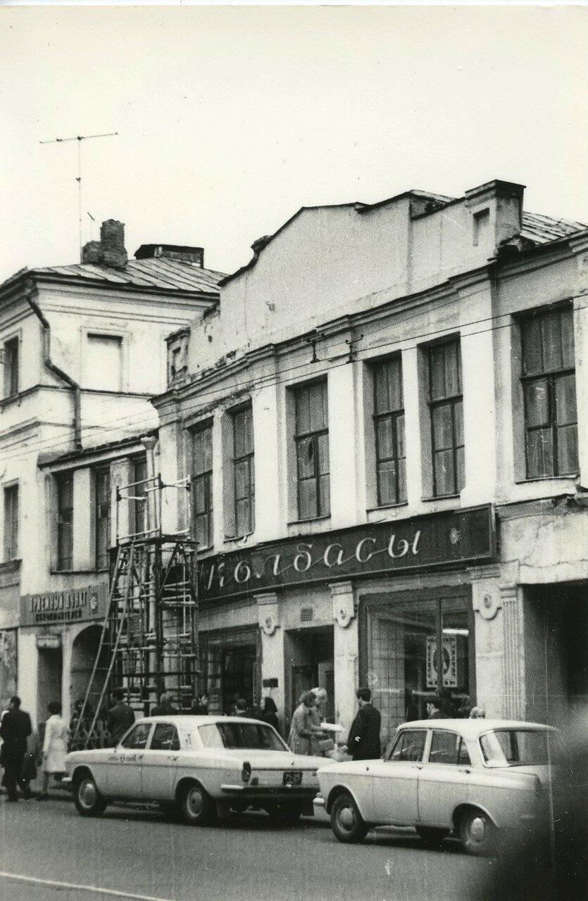 1970-е. Улица Арбат