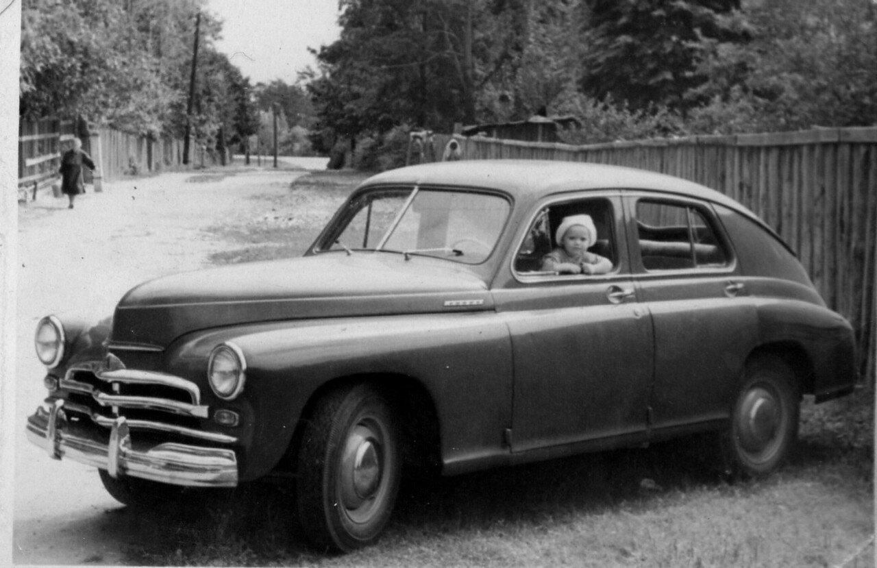 1961. 2 Ярославский переулок