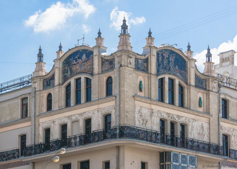 Левое крыло основного здания гостиницы Метрополь