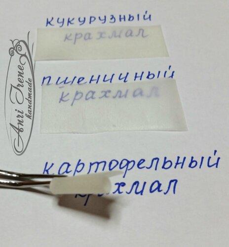 kartofelniy_kley_eskaro.jpg