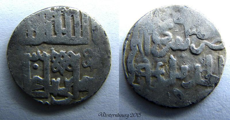 Дирхем. Джанибек, Сарай ал-Джедид, 746 г.х. (1368 Р.Х.)