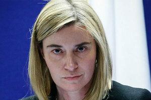 ЕС: Россия больше не является нашим стратегическим партнером