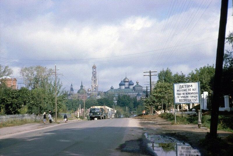 1963 Загорск.jpg