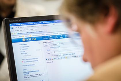 На четверть выросла чистая прибыль компании Mail.Ru Group