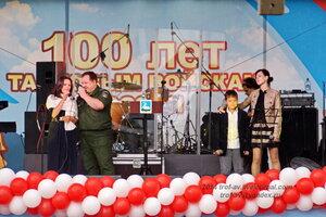 Музей БТВТ, празднование 100-летия танковых войск, Кубинка