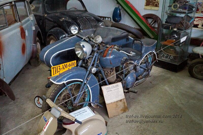 ТИЗ-АМ-600, 1939 г. Ломаковский музей старинных автомобилей и мотоциклов, Москва