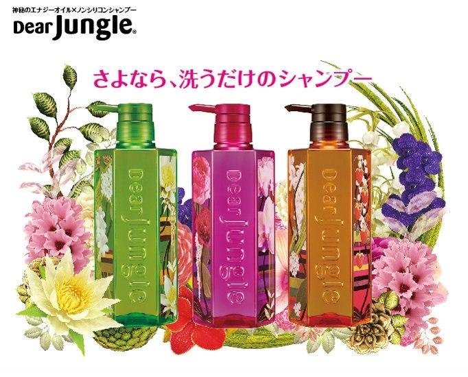 Японские шампуни