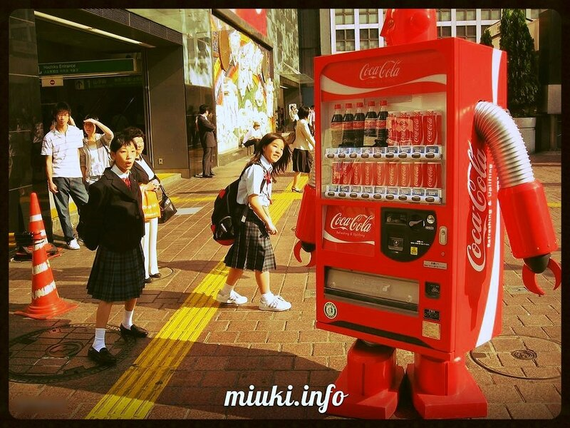 Японские уличные автоматы