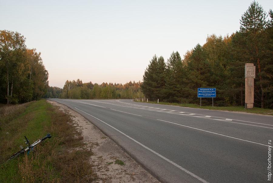 Дивеевский район фото
