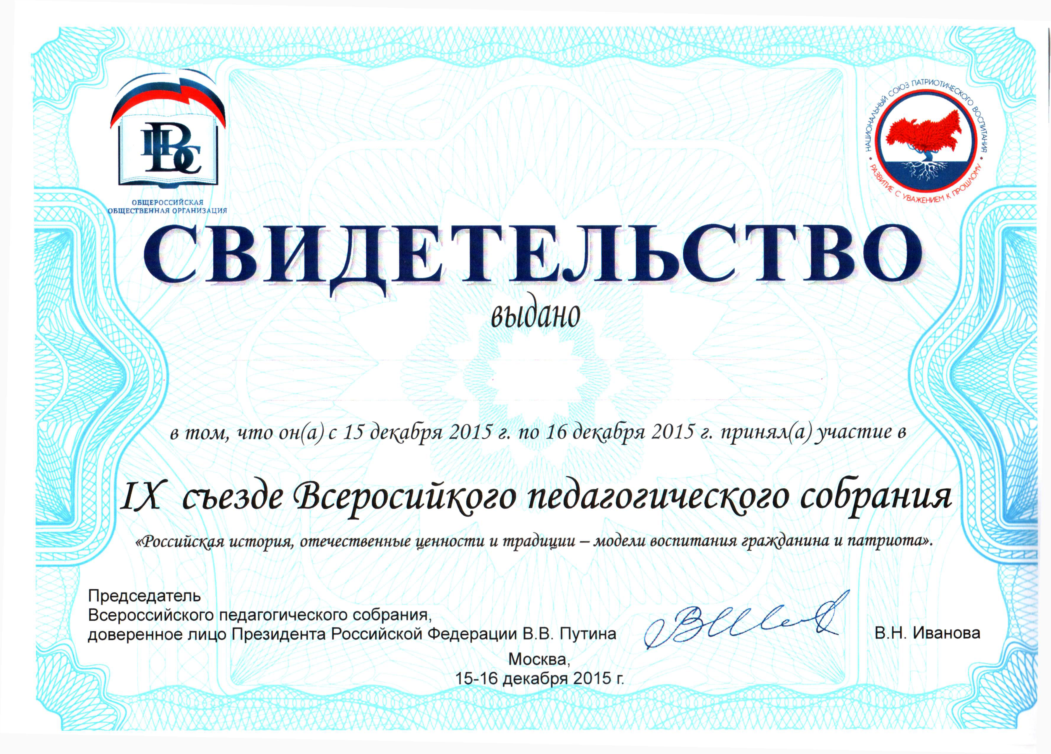 https://img-fotki.yandex.ru/get/14/17259814.15/0_93332_f3b67d01_orig