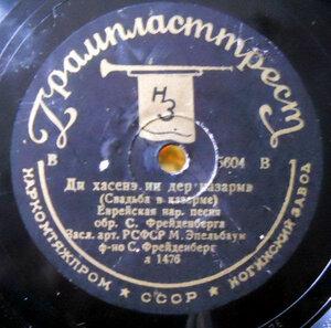 Михаил Эпельбаум (1937) [5603-4]