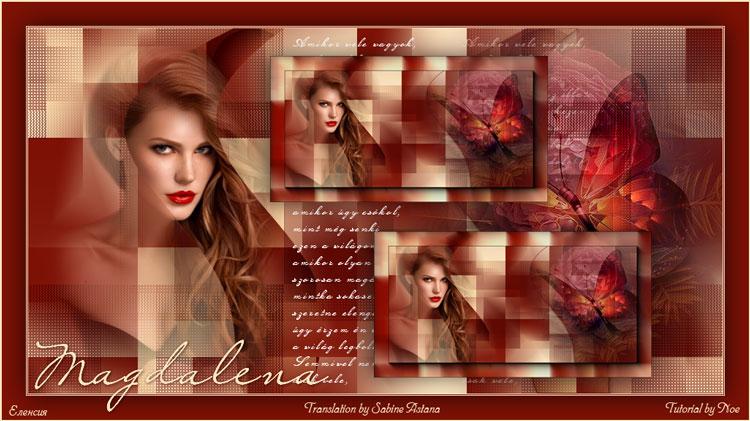 Коллаж-Magdalena-по-уроку-от-Noe,Corel.jpg