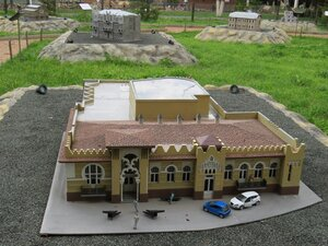 Краеведческий музей Евпатории