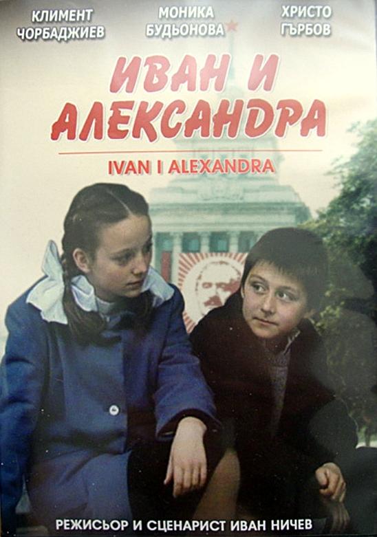 http//img-fotki.yandex.ru/get/14/222888217.158/0_ec5a9_3c8d27d_orig.jpg