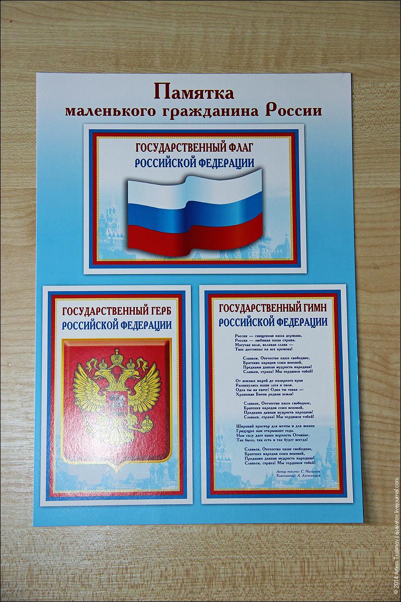 http://img-fotki.yandex.ru/get/14/225452242.34/0_13f005_e8902626_orig
