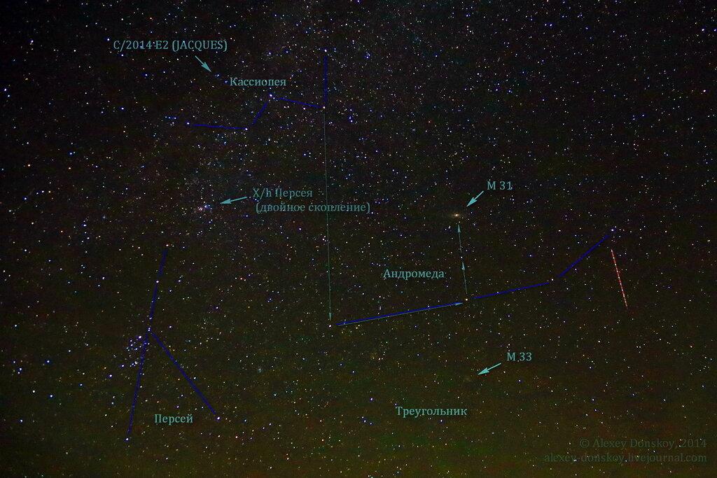 Андромеда, Кассиопея, Персей