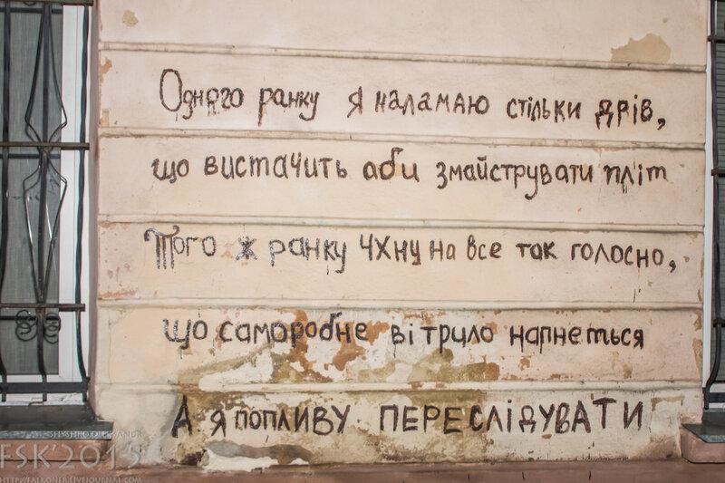 lviv5-13.jpg