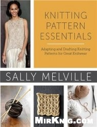 Книга Knitting Pattern Essentials