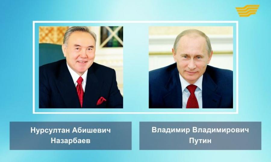 Нурсултан Назарбаев провел встречу с Владимиром Путиным