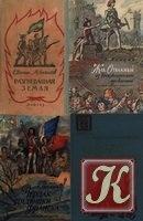 Книга Книга Яхнина Евгения Иосифовна - 4 книги