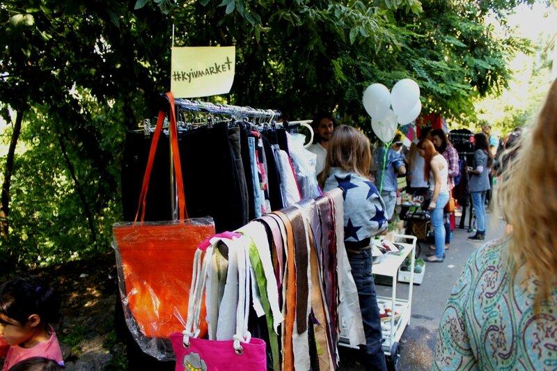 Торговая точка Kyiv Market