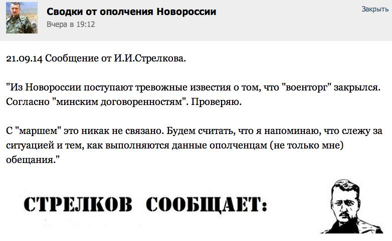 Снимок экрана 2014-09-22 в 1.03.25.png