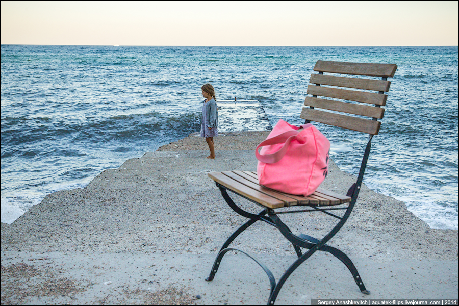 Последние день лета в Крыму
