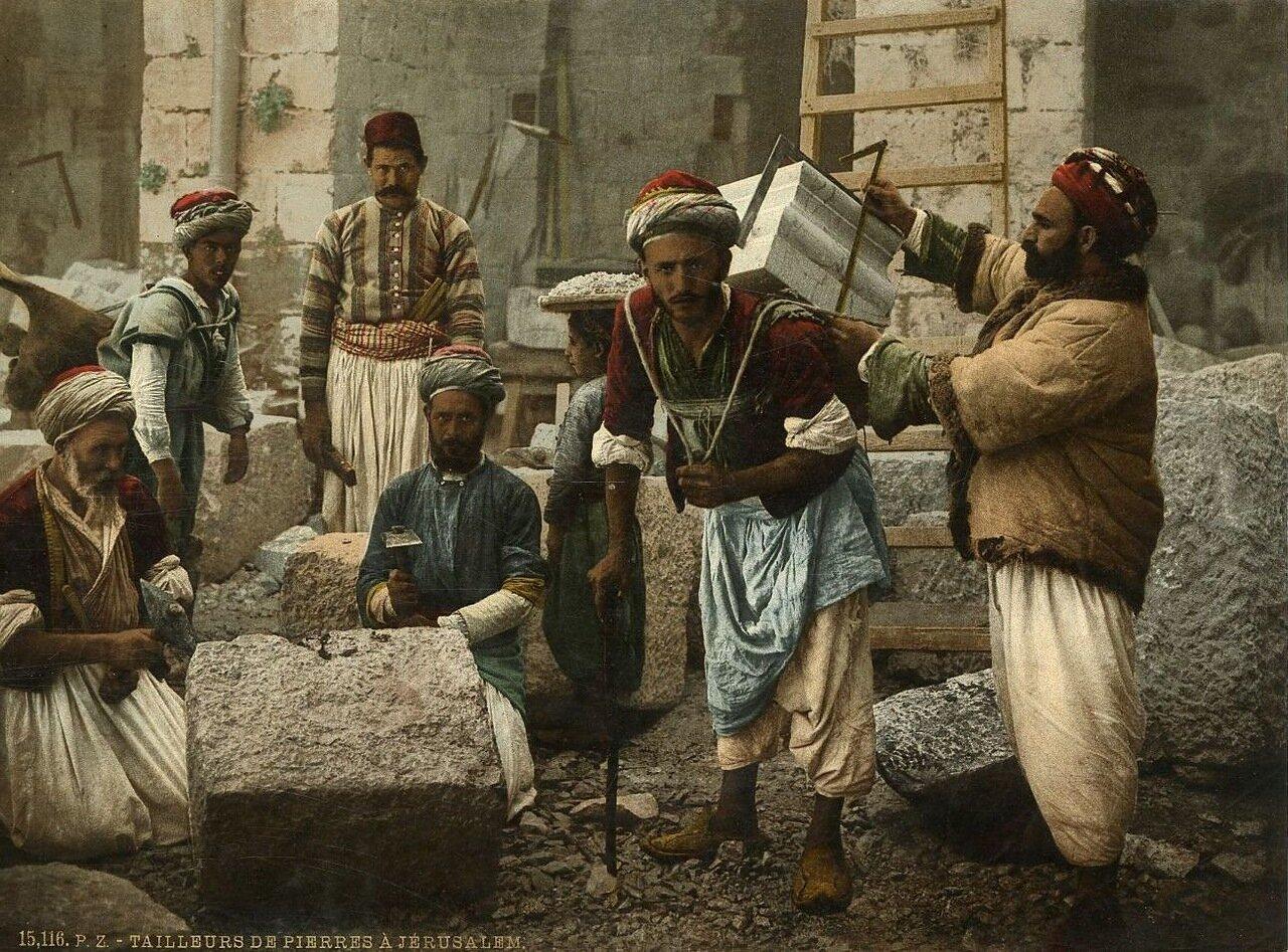 Каменщики в Иерусалиме