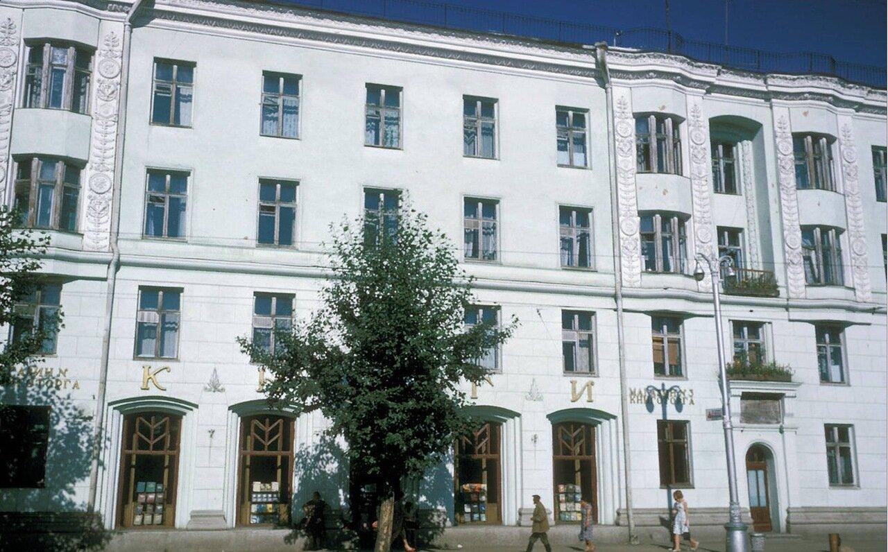 Улица Ленина. Книжный магазин
