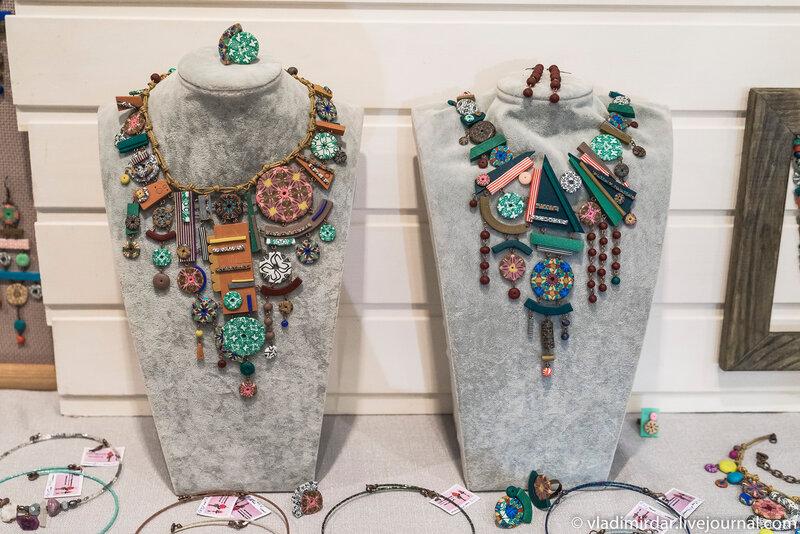 Выставка Бижутерия от Винтажа до Наших дней