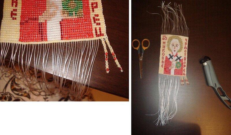Обработка концов после ткачества