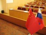 Третий тур Олимпиады по русскому языку - 2007