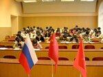 Второй тур Олимпиады по русскому языку - 2007