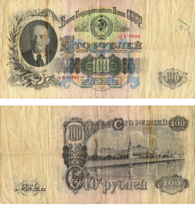 банк втб саратов кредитование