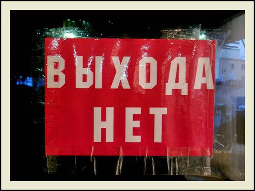 http://img-fotki.yandex.ru/get/14/lookall.17/0_8099_4a264779_L.jpg