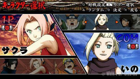 Naruto: Ultimate Ninja Heroes 2 (PSP/ENG)