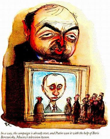 Путин Березовский