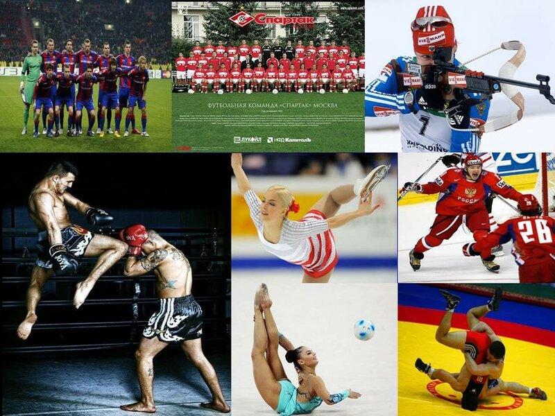 Современные психофизиологические методы обеспечения подготовки спортсмена