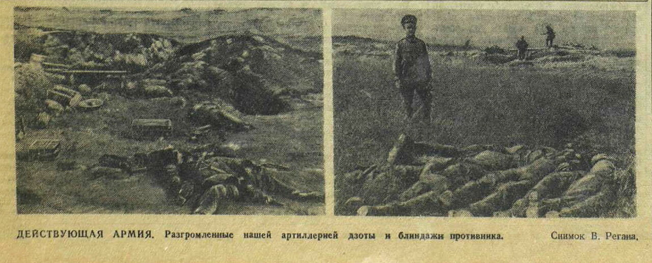 «Красная звезда», 22 июля 1942 года, убей немца, смерть немецким оккупантам