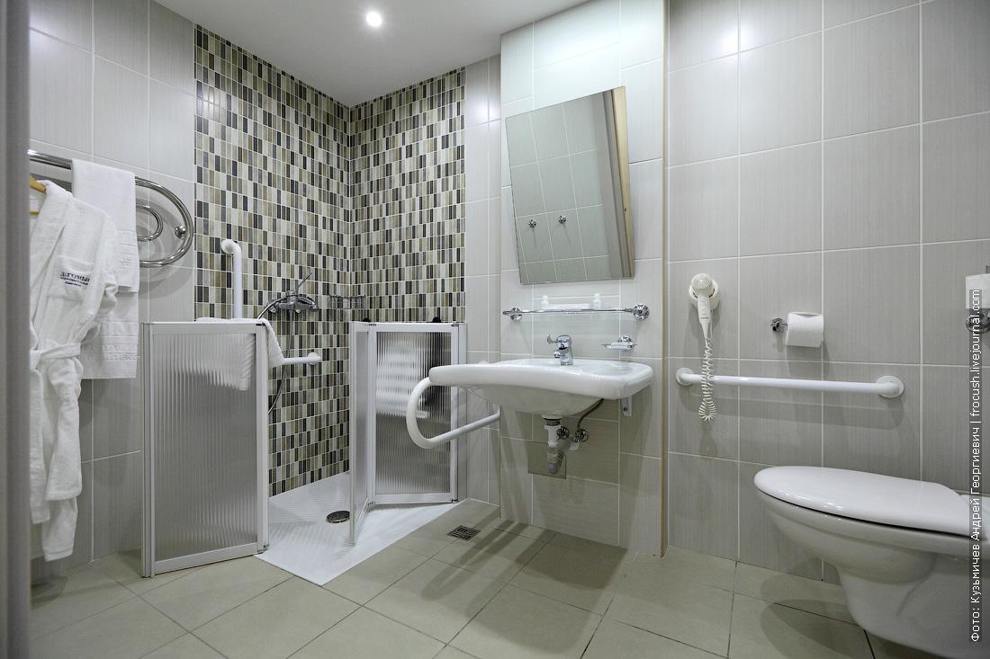 отдых в дагомысе ванная номер для людей с ограниченными возможностями